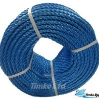 8mm Blue Drawcord Rope x 220m Coil
